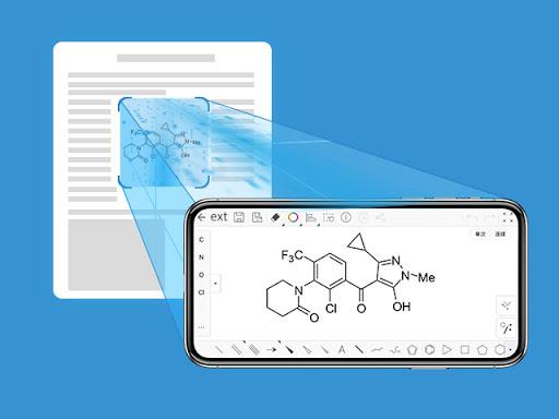 Agilent handheld chemical identification